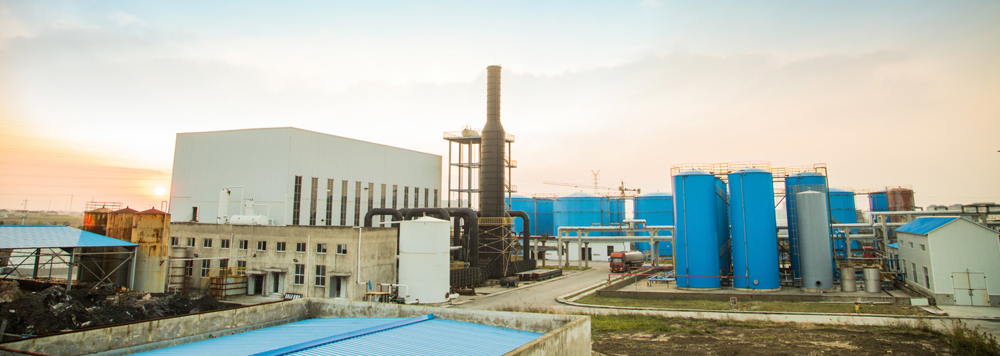 Cata Chemical Technology